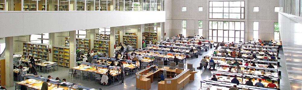 Biblioteca universitaria / REBIUN