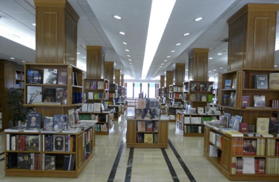 Librería del BOE / Rosa de Bustos